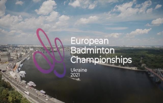 La sélection pour les Championnats d'Europe individuels
